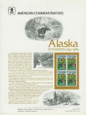 #205 20c Alaska Statehood #2066 USPS Commemorative Stamp Panel