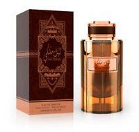 Lail Al Maliki 100ml EDP - Arabiyaat Perfumes