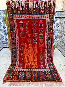 "Old Moroccan Rug Azilal Vintage Handmade kilim Rug Berber Wool Carpet 5'8"" x3'1"""