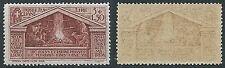 1930 REGNO VIRGILIO 5 LIRE MNH ** - T172