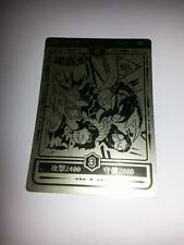 Yu-Gi-Oh [Meteor Black Dragon] Old Series Sticker Collection