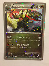 Pokemon Card / Carte Haxorus Promo Holo 121/BW-P