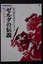 JAPAN Legend of Zelda Ocarina of Time Nintendo Guide Book