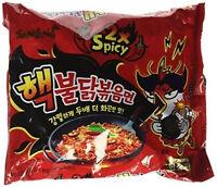 2X Spicy Fire Chicken Korean HakBuldak Noodle Ramen Chicken (Pack of 5)