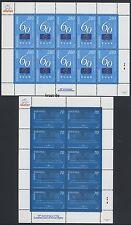 CEPT MITLÄUFER 2009 - ARMENIEN 665 + 666 EUROPARAT + GERICHTSHOF KLEINBOGEN **