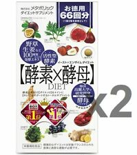 Lot2! Metabolic East and Enzyme, 132 tablets (66times) x 2packs, Diet, Koso Kobo