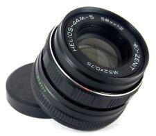 Helios 44M-5 f2/ 58mm Russian lens, mount M42 for Zenit, Praktica, Canon, Nikon