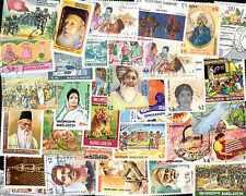 Bangladesh 500 timbres différents