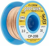 1Pc 3.5mm*15m 3.5mmx15m CP-35B Desoldering Goot Wick Japan Original RoHS