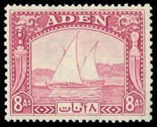 ADEN 8 (SG8) - Arabian Dhow Issue (pa68658)