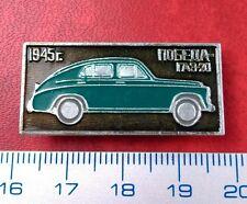 Pin Badge USSR RUSSIA . Vintage CAR POBEDA GAZ-20 . 1945