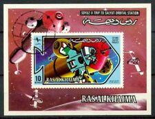 Ras al-Khaimah 1971 SG Z21 Bloc Feuillet 100% Usé Soyouz 11 et Saliout projets