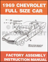 Bound 1969 Chevy Assembly Manual 69 Impala Caprice Bel Air Biscayne Chevrolet