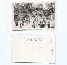 (c160)   POW  Tokyo  Japan   Ansichtskarte ungebraucht,  Karte stammt von e