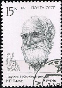 Russia Famous physiologist Pavlov Nobel Prize Medicine stamp 1990