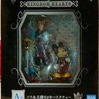 Banpresto Ichiban Kuji Kingdom Hearts 3 III A SORA & THE KING MICKEY FIGURE JPN