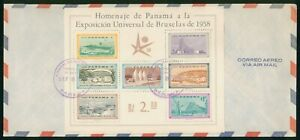 Mayfairstamps Panama FDC 1958 Expo Universal Brussel Combo First Day Cover wwo_5