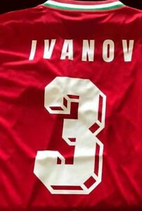 BULGARIA TEAM - FIFA WORLD CUP USA 1994 - TRIFON IVANOV - Vintage Jersey REPLICA