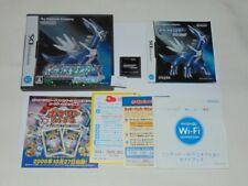 Nintendo DS NDS JAP Pokemon Diamond Version