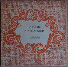 PAVEL LISITSIAN baritone THE ART OF... MELODIYA 3LP BOX SET M10-35905-10
