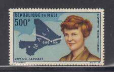 Mali 1967 Amelia Earhart Aviator Sc C45 Cplte mint   hinged
