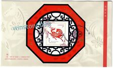 Canada 2002 Zodiac Lunar Year of the Horse, Miniature Sheet MS Stamp FDC