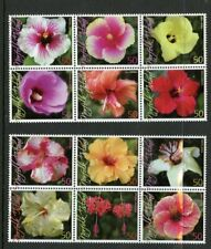 NORFOLK 859a-f, 2005 HIBISCUS,  MNH (NOR071)