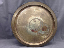 """21"""" Round Brass Oriental Tray for Table or Wall Hanging Hand Tooled Fleur Delis"""