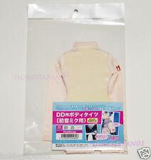 LIMITED EDITION VOLKS DD Dollfie Dream Miku Hatsune official Body Tights