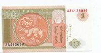 Billete de Mongolia 1 Mongol  serie AA sin circular  Ref.023