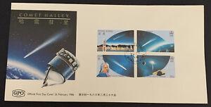 1986 Hong Kong Halley's Comet FDC