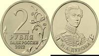 ★★ RUSSIE / RUSSIA ● 2 ROUBLES 2012 : CAP. DUROVA VS NAPOLEON ● FDC UNC ★★