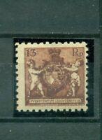 Liechtenstein, 2 Putten halten Wappen,  Nr. 51 A, Falz *