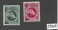 #2564    Third Reich WWII stamp set / 1945 / Strausberg Germany local Overprint