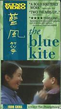 The Blue Kite (VHS, 1995)