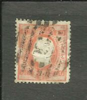 PORTUGAL YV # 43 B, USED ON PAPER