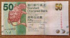 Hong Kong Banknote. 50 Dollars. Standard Charter Bank. Uncirculated.