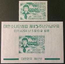Korea 1961**  Pfadfinder / Scouts Postfrisch  MNH