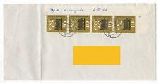 BRD Mi. Nr. 345, 4er Streifen Eckrand rechts unten mit Formnr. + Erstagsstempel.