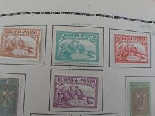 More details for romania sg 489-92  m/mint