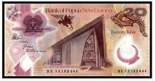 Papua New Guinea 20 Kina Commemorative 40th (UNC) 全新 巴布亚新几内亚20基纳 40周年纪念钞 2015年