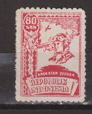 Indonesie Indonesia Java Madoera 36 MNH Japanse bezetting Japanese occupation