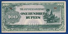The Japanese Government 100 Rupees, Japan Occupation - WWII, Burma Myanmar, rare