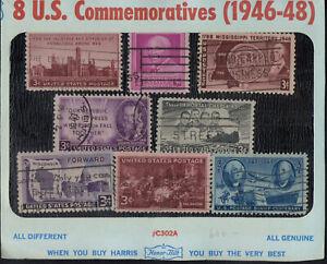 USA 1946/1948 - LOTTO 8 francobolli usati commemorativi #YSU
