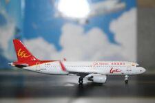 Panda Model/Skywings 1:400 GX Airlines Airbus A320-200 B-8655 (SKY-PM-032)
