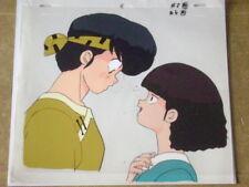 RANMA 1/2  RYOGA HIBIKI RUMIKO TAKAHASHI ANIME PRODUCTION CEL 15