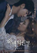 Korean Drama w/Japanese subtitle No English subtitle ハベクの新婦(高画質8枚)