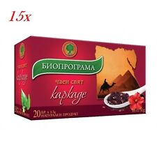 HIBISCUS TEA 15 BOXES x 20 Tea Bags Natural Product