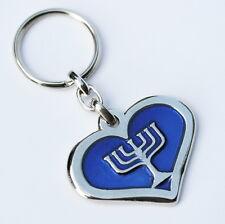 Heart of Love Jerusalem Jewish Temple Menorah KEYCHAIN Key Ring Traveler Prayer