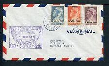 Curacao Voorloper FDC V21 _ 24 M, met adres ;